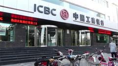Jiayuguan Street Gansu Province China 111 ICBC bank - stock footage