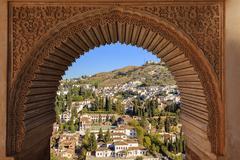Alhambra arch granada cityscape andalusia spain Stock Photos