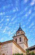 Santa maria church alhambra granada andalusia spain Stock Photos