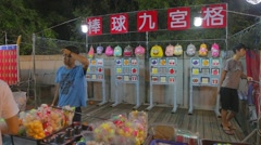 Pingtung Night Market - outdoor games Stock Footage