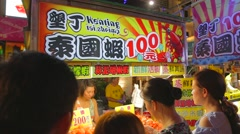 Pingtung Night Market - Kenting shrimp stand Stock Footage