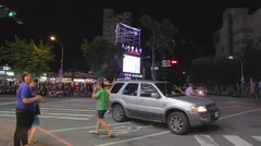 Ruifeng night market - sign across the street Stock Footage