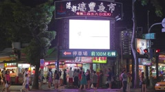 Ruifeng night market - sign and huge line up Stock Footage