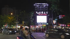 Ruifeng night market - sign kitty corner across the street Stock Footage