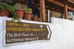 Signpost, memorial, archbishop makarius, troodos, cyprus Stock Photos