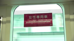 Women Only Train Car Sign In Tokyo, To Prevent Perverts Groping 4K Stock Footage