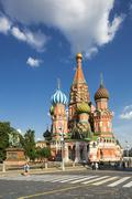 Russia, Moscow, Saint Basil's Cathedral - stock photo