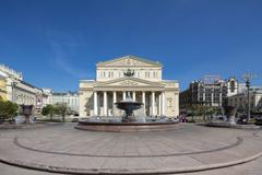 Stock Photo of Russia, Central Russia, Moscow, Theatre Square, Bolshoi Theatre and Petrovskiy