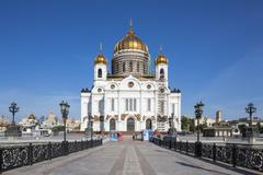 Russia, Moscow, Cathedral of Christ the Saviour and Patriarshy Bridge Stock Photos