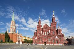 Russia, Central Russia, Moscow, Red Square, Kremlin wall, State Historical Stock Photos