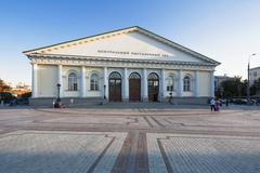Russia, Moscow, Manege Square, Manege - stock photo