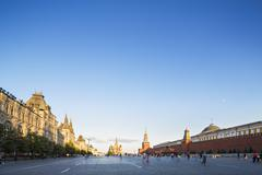 Russia, Moscow, Red Square with buildings Stock Photos