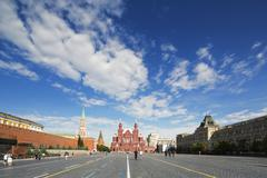 Stock Photo of Russia, Moscow, Red Square with buildings