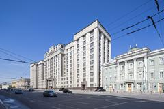 Russia, Central Russia, Moscow, State Duma, Lower House of the Federal Assembly Stock Photos