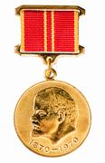 """Russian (soviet) medal """"in commemoration of the 100th anniversary of birth of Stock Photos"""