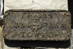 Tea brick with hammer and sickle and cyrillic script at the market ulaangom m Stock Photos
