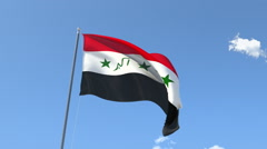 The flag of Iraq Waving on the Wind. Stock Footage