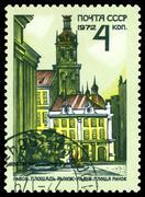 vintage  postage stamp. market square. lvov. - stock photo