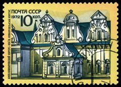 vintage  postage stamp. kovnirov building, kiev. - stock photo