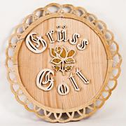 Fretwork - gruess gott - Stock Photos