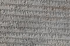 mani wall, mani stone, dudh kosi valley, solukhumbu, khumbu, sagarmatha natio - stock photo