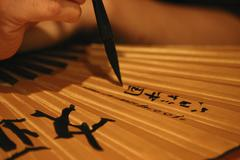 Chinese calligraphy on a fan, china Stock Photos