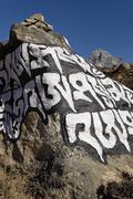 Painted mani wall, mani stone, dudh kosi valley, solukhumbu, khumbu, sagarmat Stock Photos