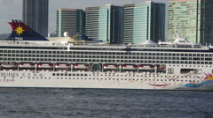 Cruise Liner Departs From Hong Kong Stock Footage