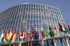World intellectual property organization geneva switzerland Stock Photos