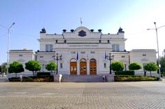 National assembly building in sofia, bulgaria, europe Stock Photos