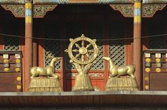 Dharma-wheel magjid janraisig temple gandan monastery ulaan-baatar mongolia Stock Photos