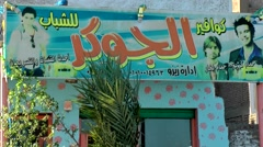 Egypt Red Sea City of Safaga 020 banner ad of a barbershop Stock Footage