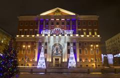 Moscow city government in christmas Stock Photos