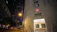 Bank of China building. Stock Footage