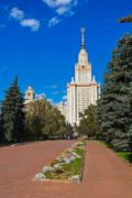 university at moscow russia - stock photo