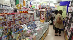 Stock Video Footage of Shop, store, comics, manga books, magazines, Kyoto, Japan, Asia 1of2
