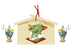 Year of the Dragon Stock Illustration