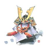 Kabuto (Japanese ancient war helmet), for Boys' May Festival dolls Stock Illustration