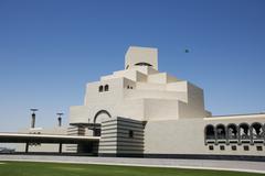 museum of islamic art in Qatar - stock photo