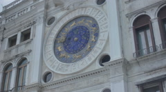 St. Mark's Astronomical Clock Venice - 25FPS PAL Stock Footage
