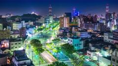 Wakayama City, Japan Skyline Stock Footage