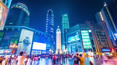 Chongqing, China Financial District Plaza Stock Footage