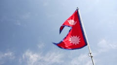 The national flag of Nepal Stock Footage