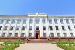 ministry of finance of the republic of tajikistan. dushanbe, tajikistan - stock photo