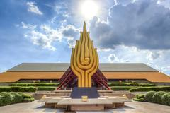 Bangkok - august 24: queen sirikit national convention center on august 24, 2 Stock Photos