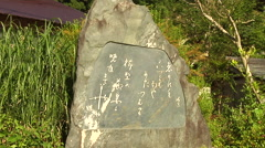 Rock with scriptures Near Lake Biwa in Japan Stock Footage