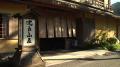 Restaurant in village in Japan Stock Footage