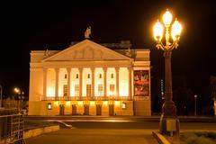 Theatre of opera and ballet, night landscape, city kazan, russia Stock Photos