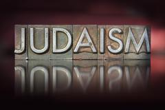 judaism letterpress - stock photo