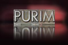 purim letterpress - stock photo